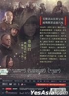 Back To 1942 (2012) (DVD) (Taiwan Version)