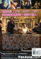 Trivisa (2016) (DVD) (Taiwan Version)