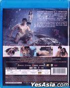 The Pool (2018) (Blu-ray) (Hong Kong Version)
