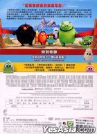 The Angry Birds Movie 2 (2019) (DVD) (Taiwan Version)