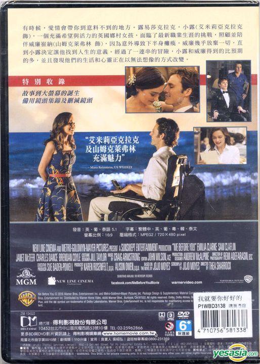 Yesasia Me Before You 2016 Dvd Taiwan Version Dvd Sam Claflin Emilia Clarke Deltamac Taiwan Co Ltd Tw Western World Movies Videos Free Shipping North America Site