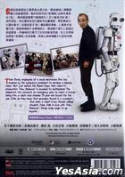 Robo-G (2012) (DVD) (English Subtitled) (Hong Kong Version)
