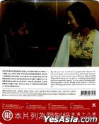 In The Realm Of The Senses (1976) (Blu-ray) (Taiwan Version)