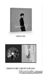 Shin Hye Sung Special Album - Serenity (Mono Version) + 2 Posters in Tube