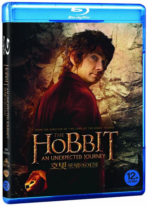 Hobbit Blu Ray