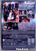 Mr. Vampire II (1986) (DVD) (Remastered Edition) (Hong Kong Version)