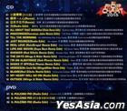Pop Chart 2015 (CD + DVD)