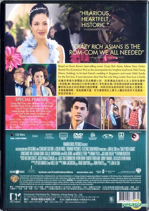 Yesasia Crazy Rich Asians 2018 Dvd Hong Kong Version Dvd Constance Wu Henry Golding Deltamac Hk Western World Movies Videos Free Shipping