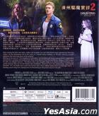 The Haunting in Connecticut 2: Ghosts of Georgia (2013) (Blu-ray) (Hong Kong Version)