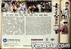 舌劍上的公堂 (DVD) (完) (中英文字幕) (TVB劇集) (美國版)