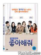 Like for Likes (DVD) (Korea Version)