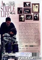 A Simple Life (2011) (DVD) (Thailand Version)