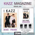 KAZZ : Vol. 164 - Dome & Phoom