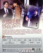 No Risk, No Gain (1990) (Blu-ray) (Remastered Edition) (Hong Kong Version)