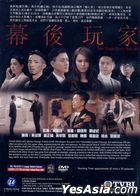 Two Steps From Heaven(2016) (DVD) (Ep. 1-35) (End) (English Subtitled) (TVB Drama) (US Version)
