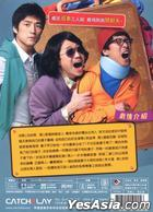 Looking For My Wife (DVD) (Taiwan Version)
