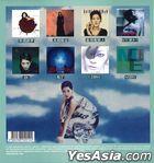 Shirley Kwan 8-SACD Collection Box 2 (Limited Edition)