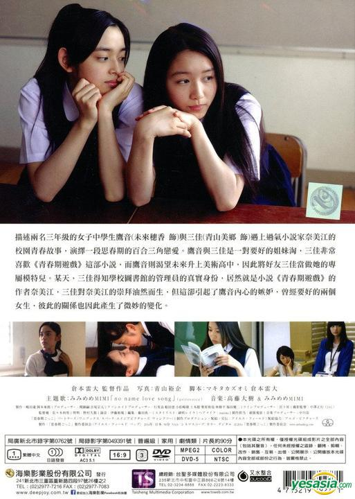 Yesasia Image Gallery Finding The Adolescence Dvd Taiwan Version North America Site