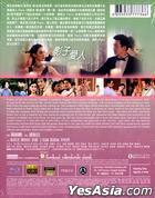 Shadows Of Love (2012) (Blu-ray) (Hong Kong Version)