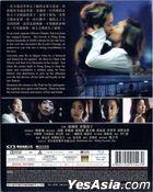 Moonlight Express (1999) (Blu-ray) (Remastered Special Limited Edition) (Hong Kong Version)