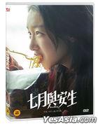 Soul Mate (DVD) (Korea Version)