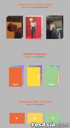 EXO: Baek Hyun Mini Album Vol. 2 - Delight (Honey Version) + Poster in Tube (Honey Version)