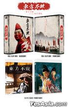 笑傲江湖II東方不敗 & 東方不敗之風雲再起 (Blu-ray) (雙碟裝) (普通版) (韓国版)