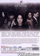 The Town: The Uninvited  (2015) (DVD) (Ep. 1-16) (End) (Multi-audio) (English Subtitled) (SBS TV Drama) (Singapore Version)