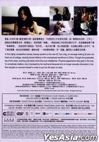 The Truth About Beauty (2014) (DVD) (Hong Kong Version)