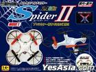 4ch R/C Spider II Mode 1 RC Helicopter (White)