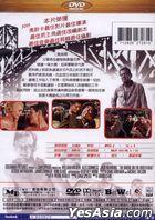 The Bridge on the River Kwai (1957) (DVD) (Taiwan Version)