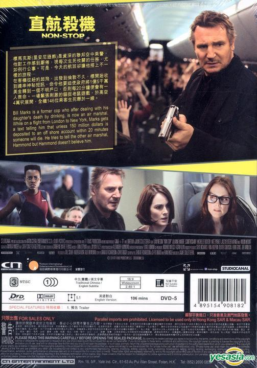 Yesasia Non Stop 2014 Blu Ray Hong Kong Version Blu Ray Liam Neeson Scoot Mcnairy Cn Entertainment Ltd Western World Movies Videos Free Shipping