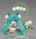 Nendoroid : Snow Miku Snow Bell Ver. (Limited)