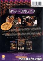 Ninja In The Deadly Trap (Eng Dubbed) (US Version)