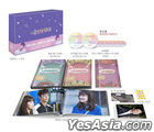 Shopaholic Louis (Blu-ray) (12-Disc) (Booklet + Special Book + Sticker + Postcard + Numbering Card) (Director's Cut Special Limited Edition) (MBC TV Drama) (Korea Version)