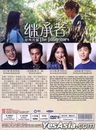 继承者 (DVD) (完) (韩/国语配音) (中英文字幕) (SBS剧集) (新加坡版)