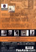 Searching For Sugar Man (2012) (DVD) (Taiwan Version)