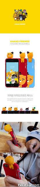 Kakao Friends - Party Figure Phone Case (Ryan / Red with Hat) (iPhone XR)