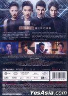 Reborn (2018) (DVD) (English Subtitled) (Hong Kong Version)