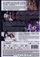 Good Take, Too! (2016) (DVD) (Hong Kong Version)