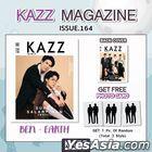 KAZZ : Vol. 164 - Ben & Earth