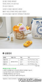 Kakao Friends - Bubble Bubble Laundry Net (Little Apeach)