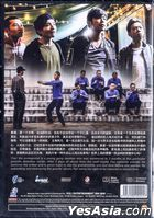 With Prisoners (2017) (DVD) (Malaysia Version)