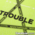 ayumi hamasaki - TROUBLE TOUR 2020 A - Saigo no Trouble -  T-Shirt (YELLOW・M)