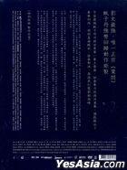葉問3 (2015) (Blu-ray) (香港版)