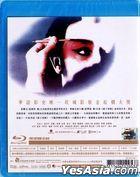 霸王別姬 (1993) (Blu-ray) (25周年數位修復版) (台灣版)
