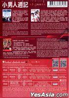 The Yuppie Fantasia 1-3 Boxset (DVD) (Hong Kong Version)