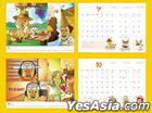 New Journey to the West 7 2020 Calendar Set