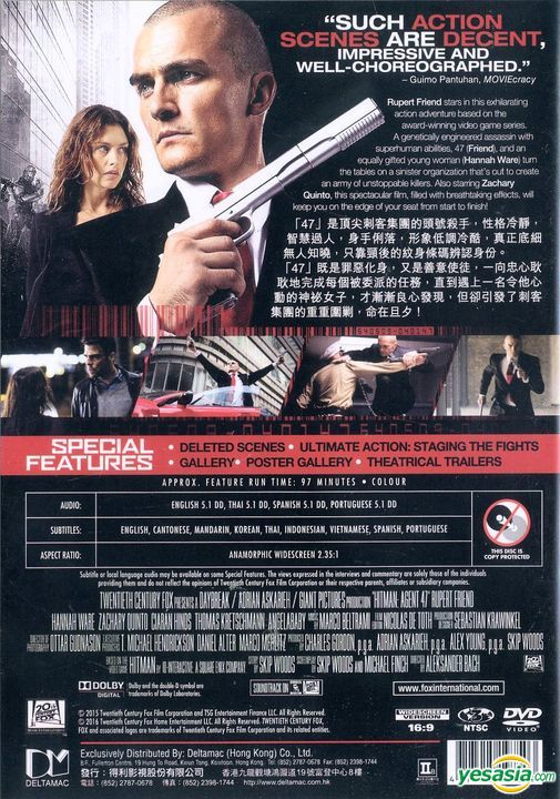 Yesasia Hitman Agent 47 2015 Dvd Hong Kong Version Dvd