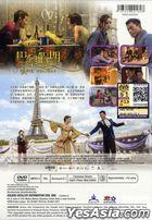 巴黎假期 (2015) (Blu-ray) (香港版)